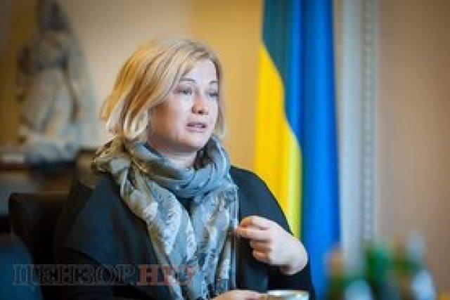 """Вопрос освобождения заложников будет одним из приоритетных во время встречи глав МИД в """"нормандском формате"""", - Ирина Геращенко"""