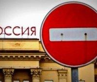 Кабмин разорвал программу экономического сотрудничества с РФ