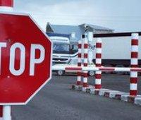 От коррупции на таможне Украина теряет 4 миллиарда евро ежегодно, – СМИ