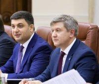 Гройсман подписал представление на увольнение министра финансов Данилюка