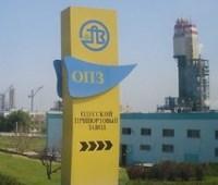 Одесский припортовый завод нашел нового поставщика газа