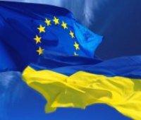 Комитет Европарламента одобрил предоставление Украине помощи на 1 миллиард евро (обновлено)