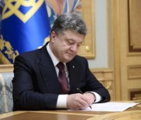 Порошенко разрешил приватизировать служебное жилье сотрудникам госкомпаний
