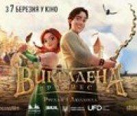 Украинские фильмы собрали за год 1,4 миллиона зрителей