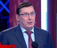 Луценко анонсировал новые санкции против российских компаний