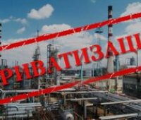 """Кабмин исключил из перечня приватизации ГПЗКУ и """"Аграрный фонд"""""""