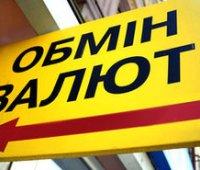 Чистая продажа валюты населением в апреле выросла в 2 раза