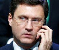 """Россия просит прекратить взыскание с """"Газпрома"""" $2,6 миллиарда по решению Стокгольма, – Минэнерго РФ"""