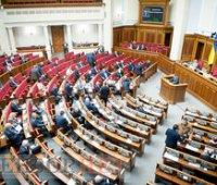Рада одобрила изменения в Бюджетный кодекс для принятия госбюджета на 2019 год