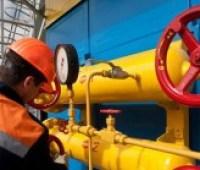 «Нафтогаз» назначил топ-менеджера Григоришина главой оператора ГТС (обновлено)