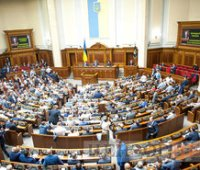 Рада внесла поправки в закон об Антикоррупционном суде по требованию МВФ (обновлено)