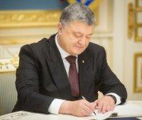 Порошенко подписал закон о предотвращении незаконного вывоза леса