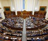Рада приняла закон об усилении защиты авторских прав после санкций США