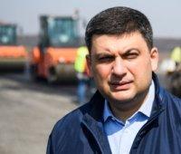 Гройсман поручил проверить качество мобильного интернета в Украине