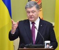Порошенко предложил начать введение налога на выведенный капитал с малого бизнеса