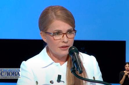 Закон про олігархів потрібен для відволікання уваги українців від корупції з тарифами на газ, - Тимошенко