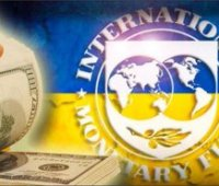 МВФ настаивает на пересмотре цены на газ для населения для выделения очередного транша