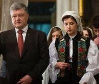 Порошенко подписал закон о расширении источников финансирования фонда своей жены