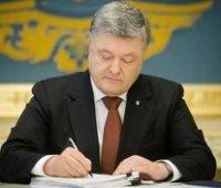Порошенко подписал закон об ужесточении наказания за нарушения границы