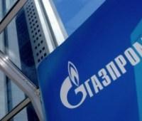 """""""Газпром"""" объявил о запуске процедуры расторжения контрактов с """"Нафтогазом"""" (обновлено)"""