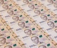 Нацбанк перечислил в госбюджет с начала года 32 миллиарда прибыли