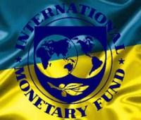 Прекращение сотрудничества с МВФ означает секвестр госбюджета на $4 миллиарда, – Данилюк