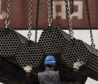 Евразийская комиссия начала расследование против импорта металлопроката из Украины