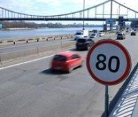 За первый день контроля за превышение скорости оштрафовали 231 водителя