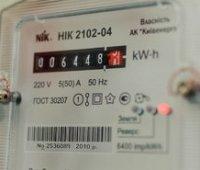 В Украине будет создана база данных об оснащенности домов счетчиками, – Зубко