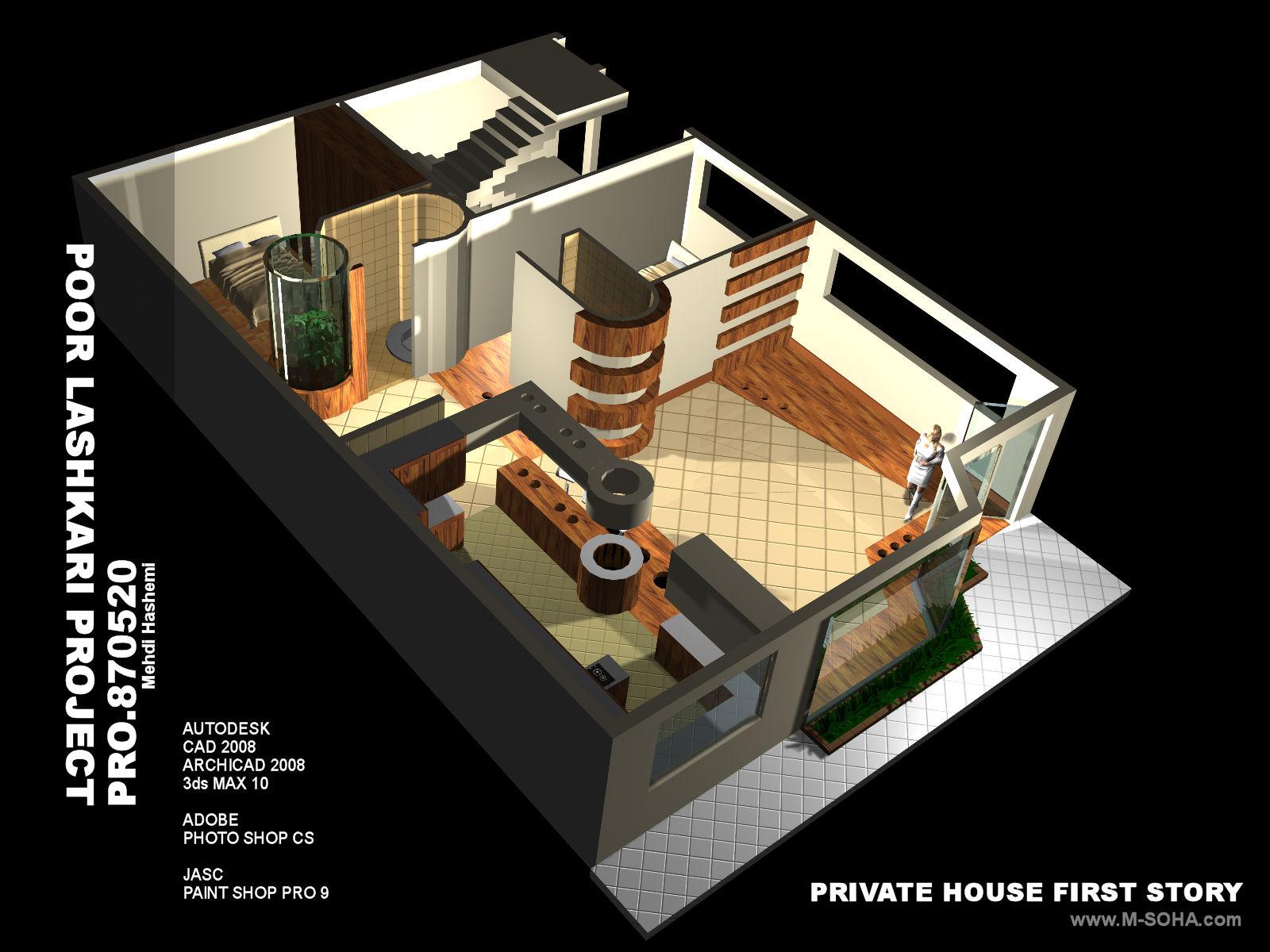 Islamic House Architecture Design – Idea Home And House