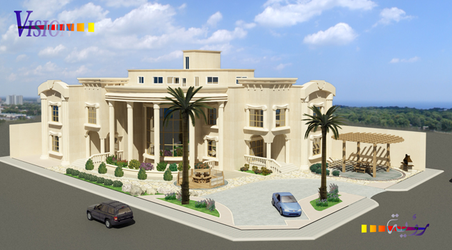 Architectural Home Design By Khaled Category Private