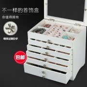 2016 Storage Box Organizer Organizador Wooden Korea High-capacity Multi-layer Princess Covered Watch Necklace Earrings Cabinets
