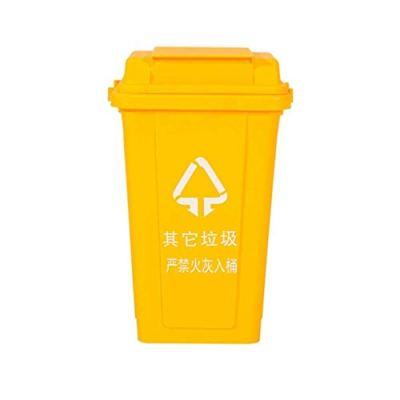 MGEM Trash Bin,Trash Can Outdoor Trash Can, High Capacity Kitchen Trash Can