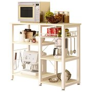 Mixcept Multi-Purpose 3-Tier Kitchen Baker's Rack Utility