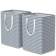 Tribesigns 2 Pack 96L Extra Large Laundry Hamper