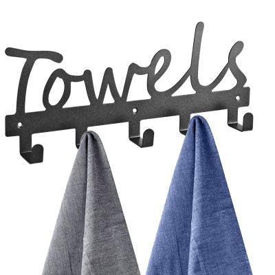 Towel Racks 5 Hooks Black Sandblasted Robe Hooks Wall Mount