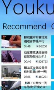 Youku(優酷) 3G for Windows 10 free download | TopWinData.com
