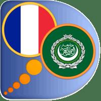 get francais arabe dictionnaire