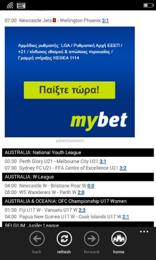 Soccerway Live Scores Results Fixtures Tables - MVlC