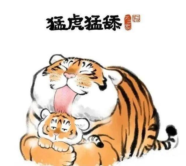 他把老虎畫成了「大肉球」。引45萬粉絲圍觀。網友:這明明是橘貓