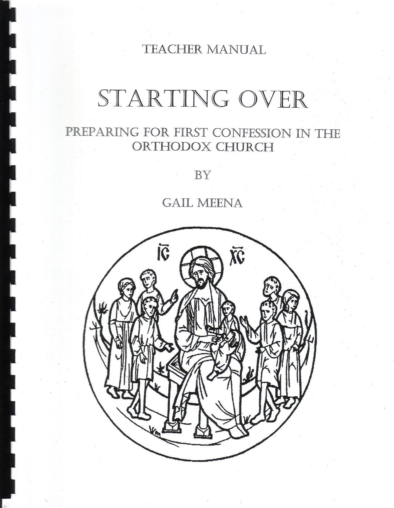 Antiochian Village :: Church School Materials :: Starting