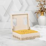 VIP Small Leather Box Classic