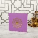 RamadanCountdownBox
