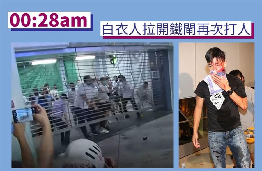最新消息! 6白衣人被捕 涉參與暴動及串謀傷人