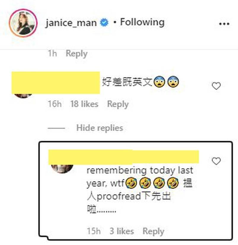 【圍爐取笑】JM tone港式英文又出事 網民嘲笑改完都係錯