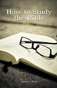 How to Study the Bible (cover)