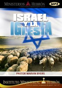 Israel and The Church - 2005 - MP3-0
