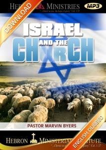 Israel and The Church - 2005 - Download-0
