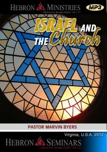Israel and the Church - MP3-0
