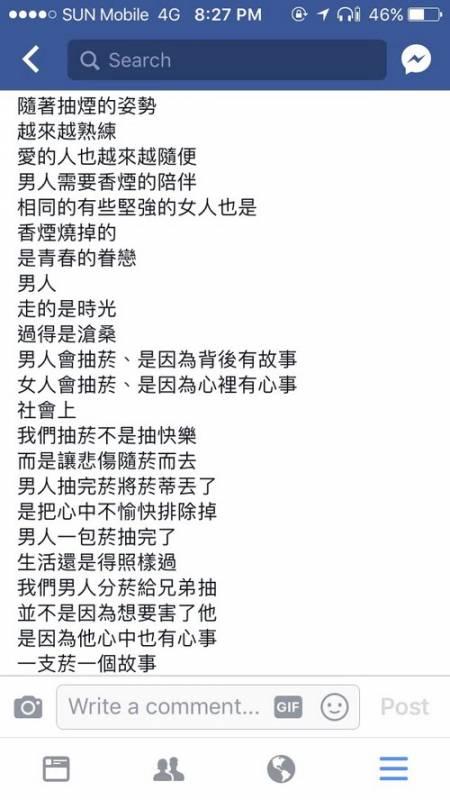 臺灣傳奇「8+9經典語錄」!沒有最狂的只有更狂